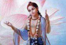 Sri Nityananda Prabhu