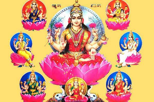Shravan-Mas