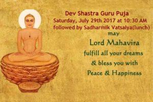 Dev-Shastra-Guru-Puja