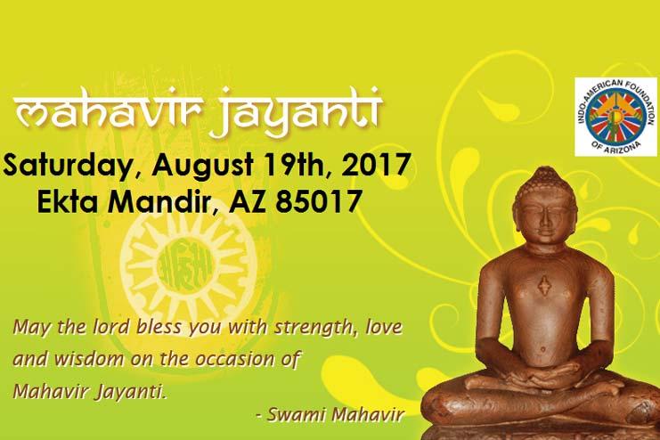 Mahavir Jayanti Flyer