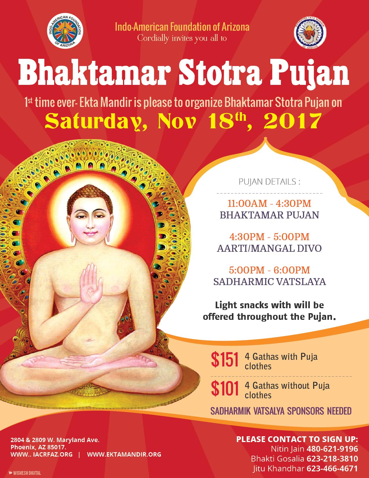 Bhaktamar Stotra Pujan