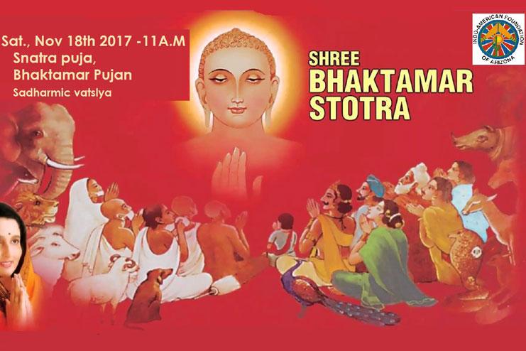 Bhaktamar-Stotra-Pujan