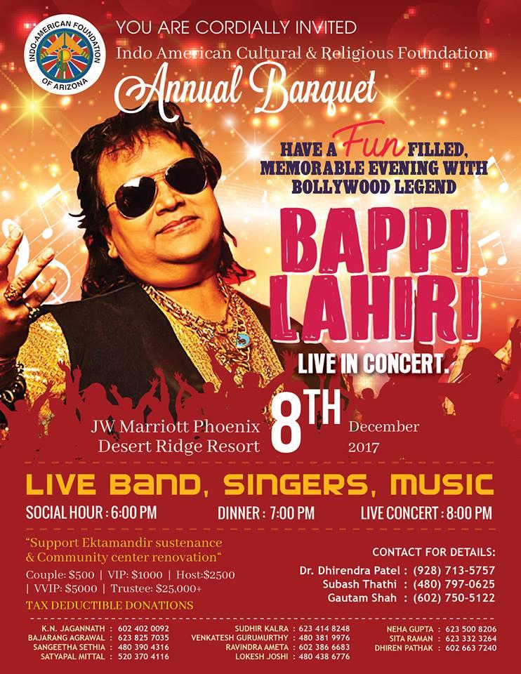 Bappi-lahiri-live-az