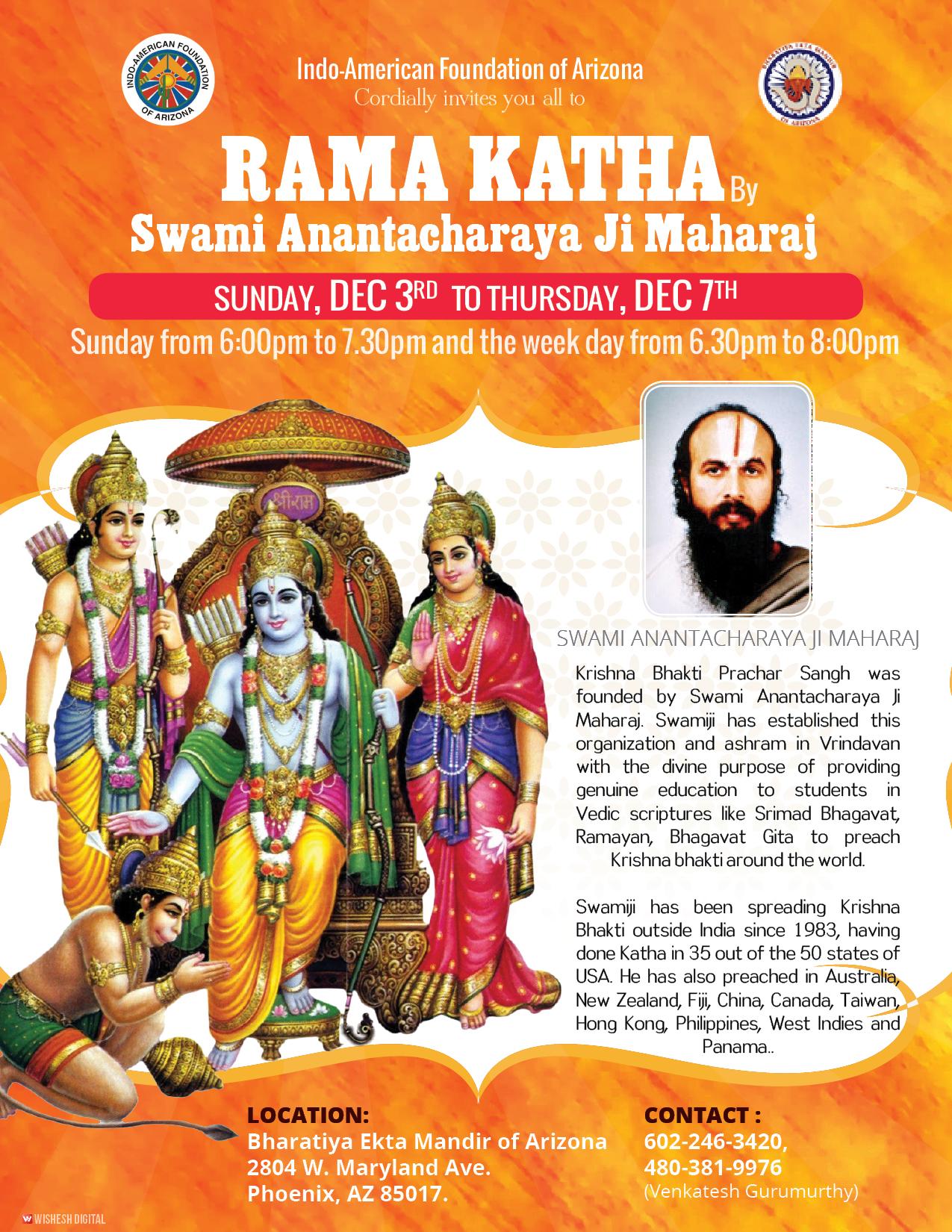 Rama-Katha-Flyer