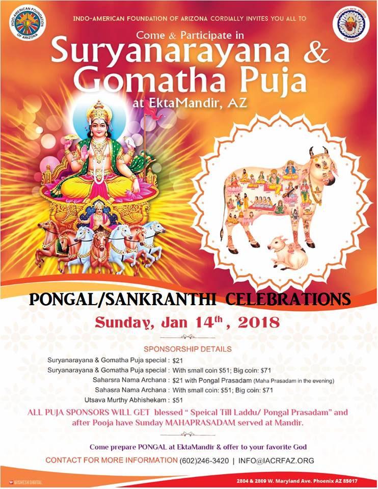 Suryanarayana-Puja-Flyer