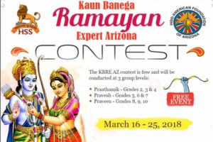 Ramayan-Contest