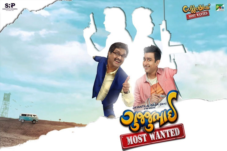 gujjubhai most wanted full movie free download